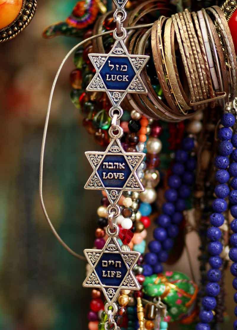 costumi-e-tradizioni-israeliane-12-letygoeson