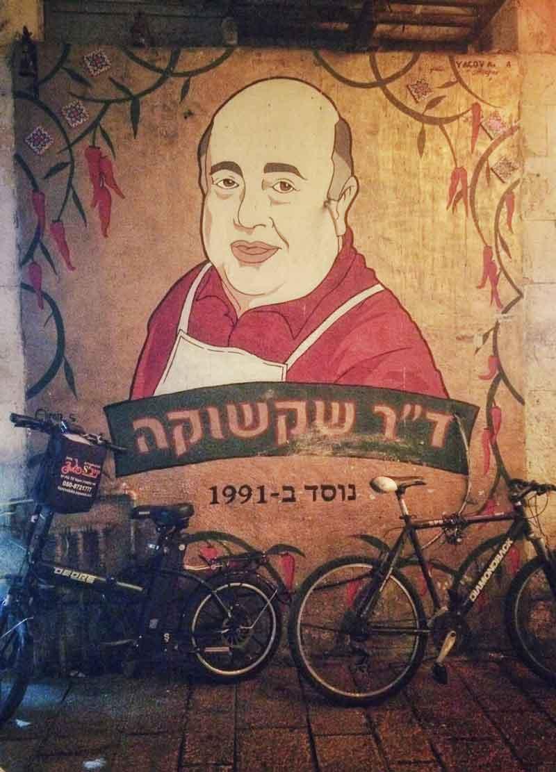costumi-e-tradizioni-israeliane-9-letygoeson